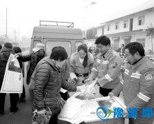 宫前乡:集会日街头开展冬季森林防火宣传活动