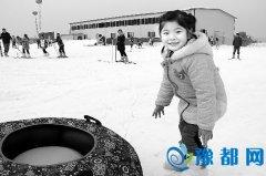 三门峡城区最近的大型滑雪基地|――高阳山滑雪场