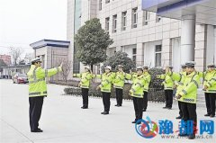 确山县交警大队组织民警开展业务技能训练