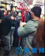 印度男香港地铁内殴打乘客无人阻止