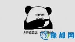 黄海:创业这两个字,已经成了新的装B话语