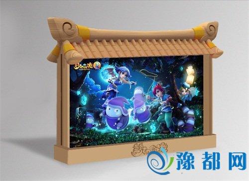《梦幻西游2》嘉年华全新周边亮相