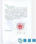 琼瑶诉于正侵权案二审维持原判 于正须赔500万(图)