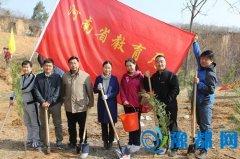 省教育厅积极组织机关干部开展义务植树活动