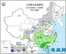 冷空气影响中国大部地区 南方地区持续阴雨