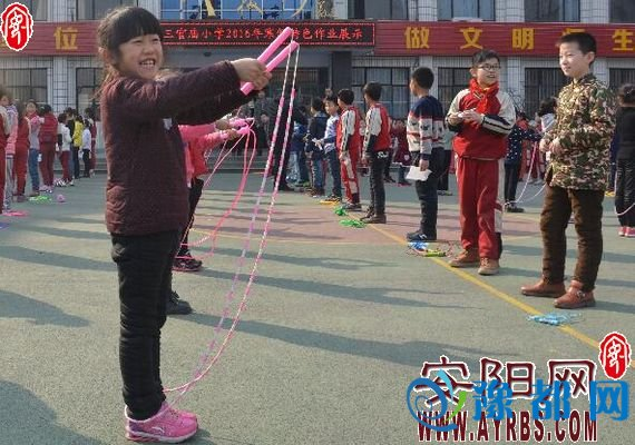 市三官庙小学举行特色寒假作业展示活动,综漫 魅