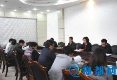 2015年先进制造业发展专项资金分配评审小组工作会议召开