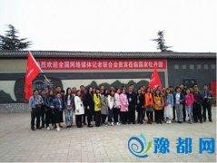 百家媒体记者走进中国国家牡丹园