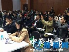 中国地产圆桌大讲堂走进郑州解密城市综合体及主题商业规划设计难点