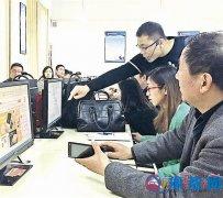 泌阳县对电商从业人员进行培训