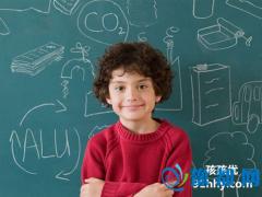 如何让孩子成为一流学生?