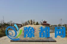 河南社旗:美丽乡村提升百姓幸福指数