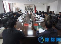 区委书记亢哲楠主持召开区委2016年第12次常委会