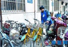 公共自行车丢失十多天