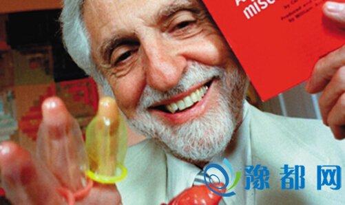 避孕药之父逝世 享年91岁