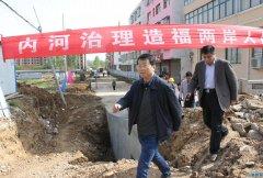 杨曙光就水利重点项目建设现场办公