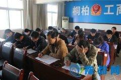 县食药工商局举办新进人员行政执法证考试