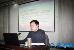 2016年县直科级干部培训班第一期收尾课――解析《县政府工作报告》