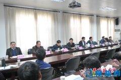 我县召开建筑防水产业发展领导小组会议