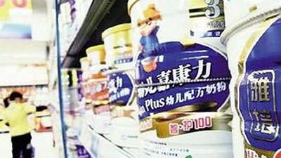 国务院食安办:上海冒牌乳粉符合国家标准