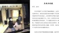 酒店遇袭涉案男子已抓获 如家发表致歉书