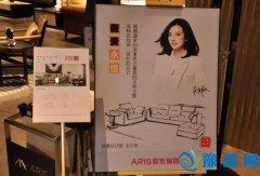 新品推荐:赵薇为爱依瑞斯设计的沙发原来长这样