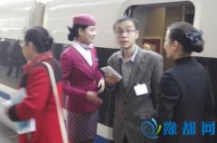 住豫全国政协委员抵京 为首个赴京地方代表团