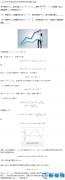 高中数学精选题(147)数列的差分