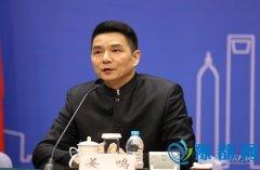 """上海志愿服务再升级 """"时间银行""""可兑换激励"""