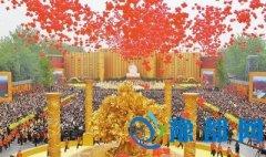 拜祖大典举行 新郑吸引35个项目总签约额739.8亿