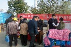 县人社局开展平安建设宣传活动