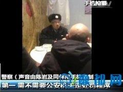 天价鱼饭店被停业 事件追踪:警方处理过程录音公布