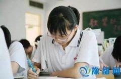 高考对一个人影响到底有多大?