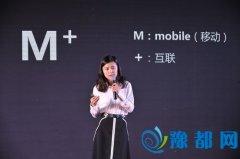 M+产品发布会打响家居建材实体零售业态升级战
