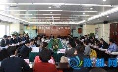 中国银行业协会银行业产品和服务标准化专业委员会在北京成立