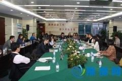 中国银行业协会外资银行工作委员会第四届常委会第九次全体会议在京召开