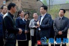 河南新省长走马上任 首次调研为啥来到卢氏县?