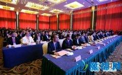 第34届洛阳牡丹文化节:37个项目揽金518亿