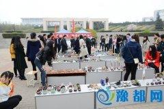 """平顶山学院开了河南首个""""陶瓷创意集市"""""""