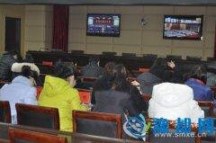 """三门峡陕州区人民法院认真学习贯彻张立勇院长""""两会""""工作报告"""