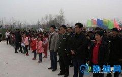 我县举行李海欣烈士纪念碑揭牌仪式(图)