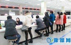 县人民办事中心创新服务举措提升服务质量(图)