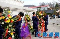 清明祭先烈 中原矿业走进卢氏烈士陵园敬献鲜花