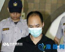 台富少李宗瑞性侵案 再判赔一女230万台币(图)