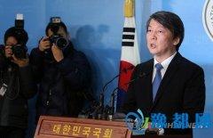 """韩国最大在野党党首退党 另建""""新政治势力"""""""