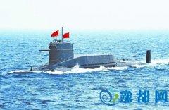 美国关注中国核潜艇巡航 专家:对大国威慑力大
