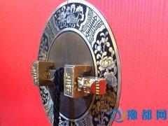 青花、中国红 看霍尔茨新品如何玩转中国风