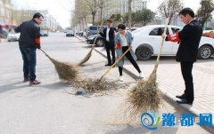 """县人民办事中心开展""""周六活动日清洁家园""""志愿活动(图)"""
