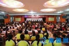 """北京淮源爱心教育基金会""""一对一""""结对资助我县优秀贫困学生"""