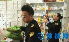 区食药监局开展药品、药械突击检查
